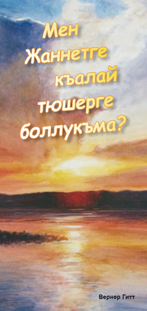 Balkarisch: Wie komme ich in den Himmel?